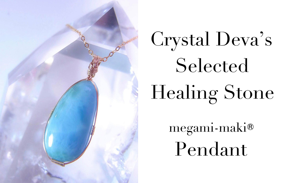 Crystal Deva's Selected Stone Pendant