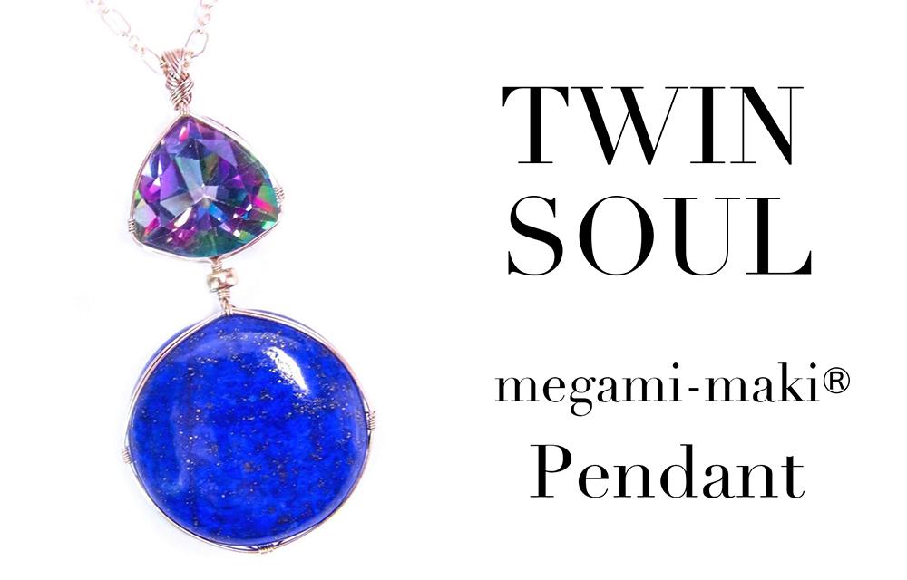 Twin Soul Pendant