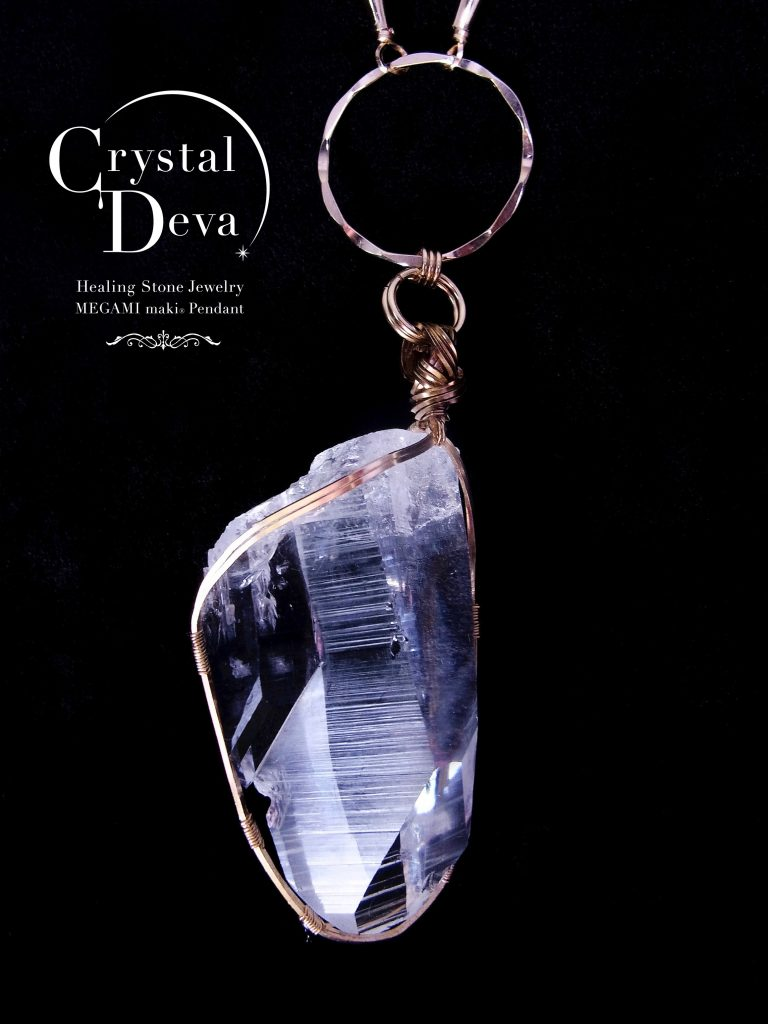 crystal145