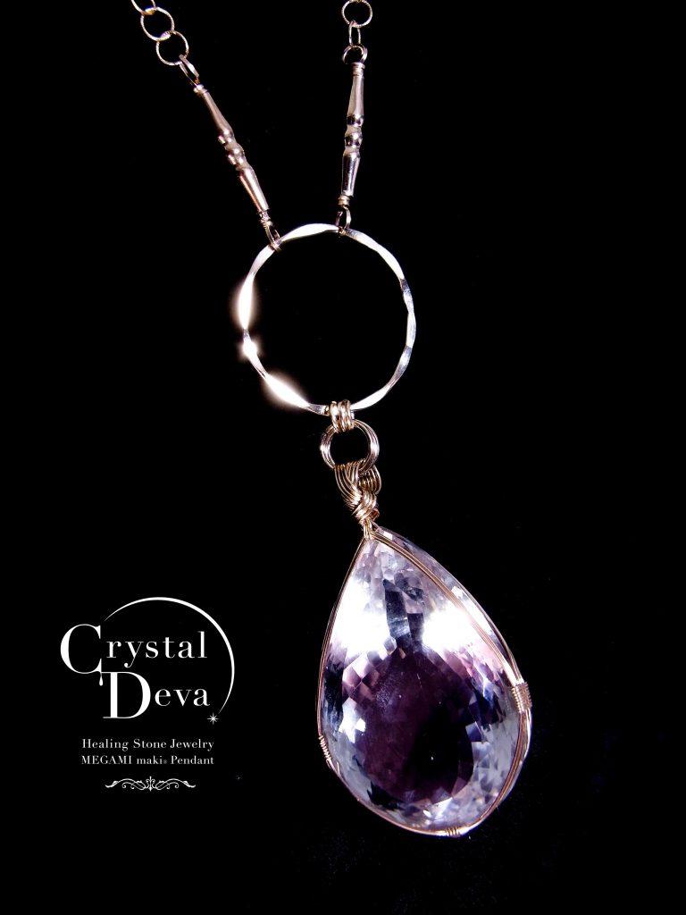 crystal422