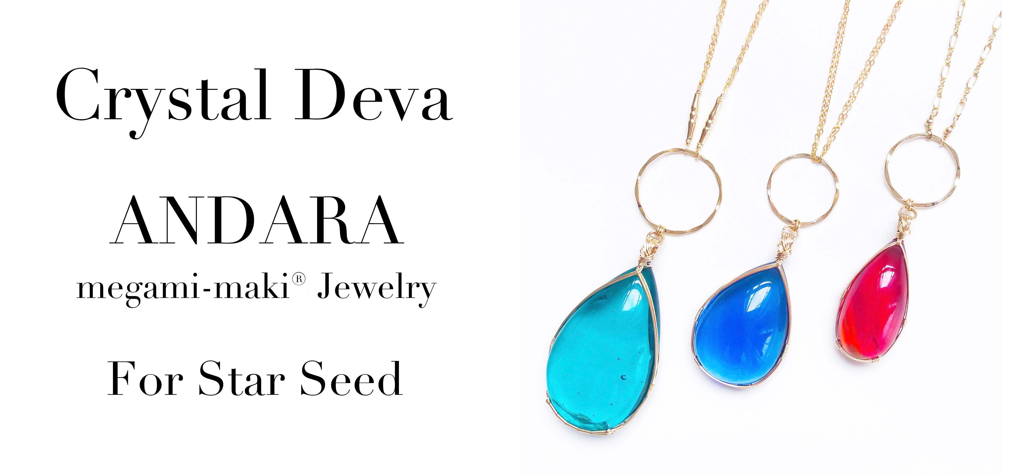 Crystal Deva ANDARA