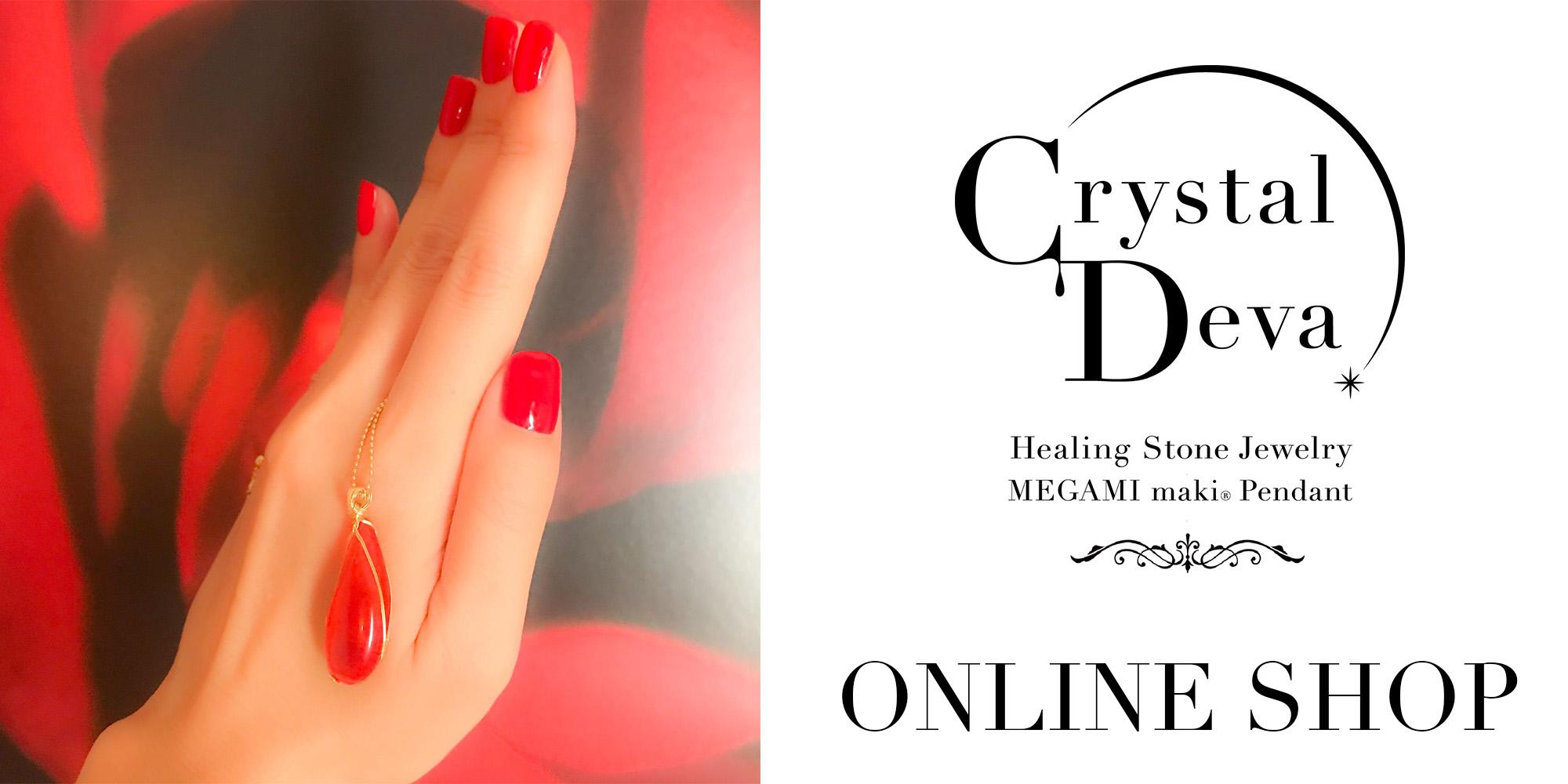 Crystal Deva HP
