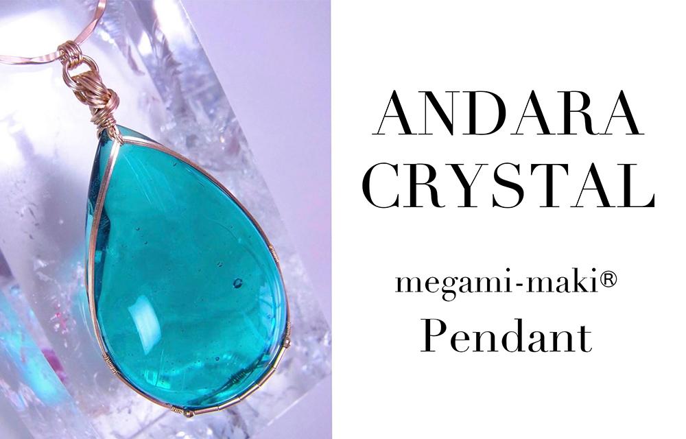 ANDARA Crystal Pendant