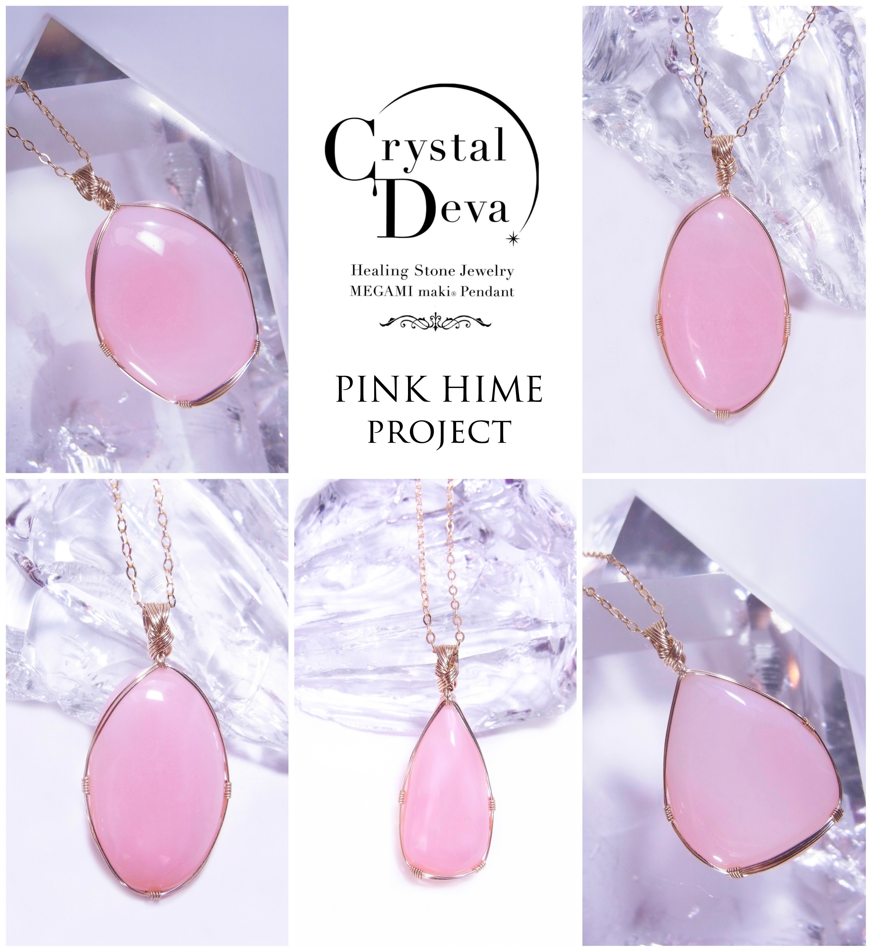 pinkopal0303