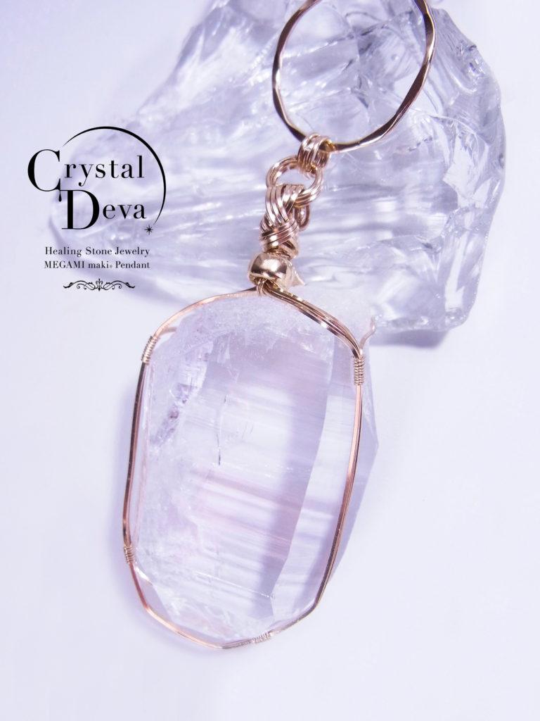 crystal425