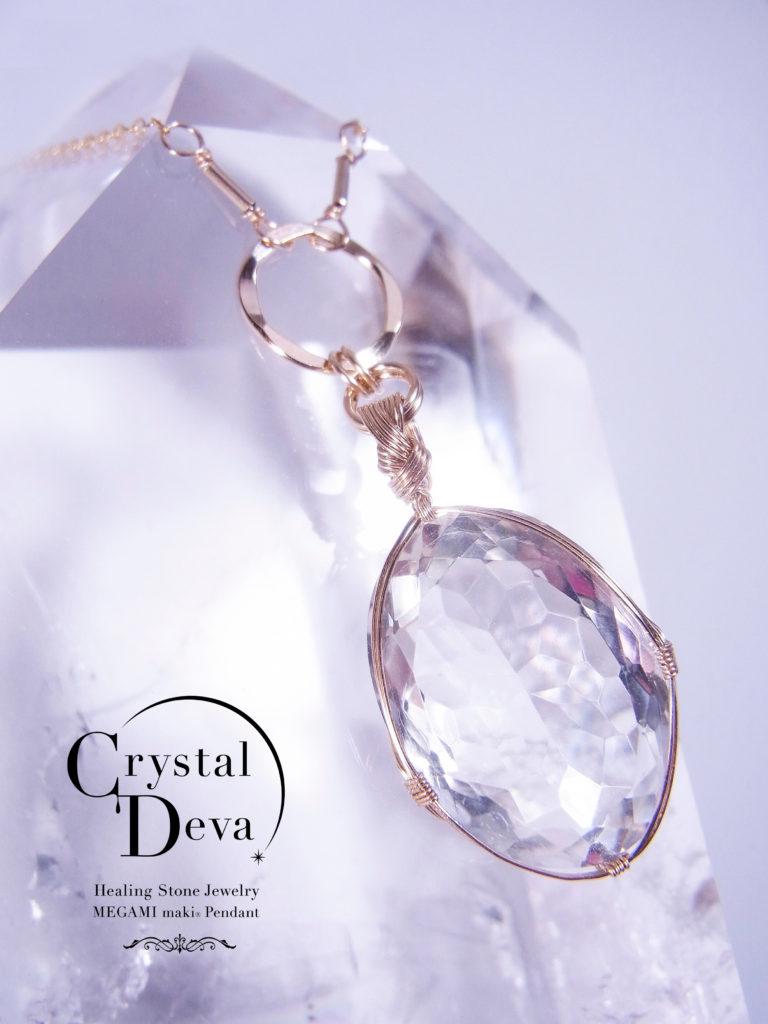 crystal424