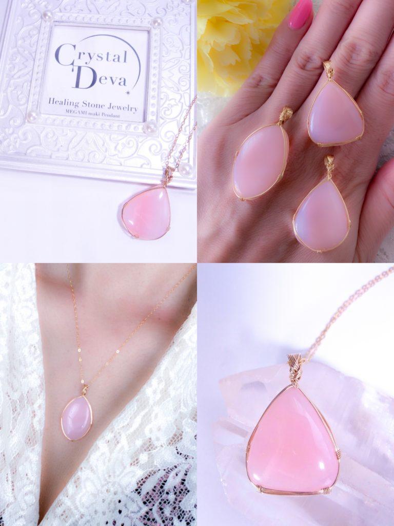 pinkopal0707