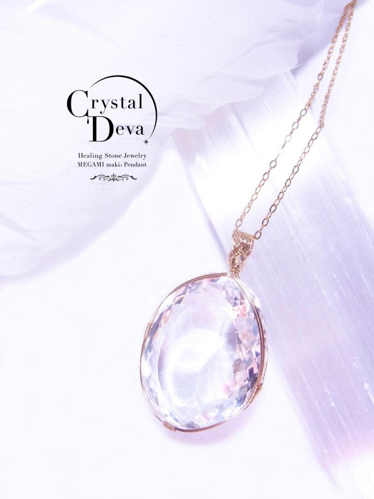crystal431
