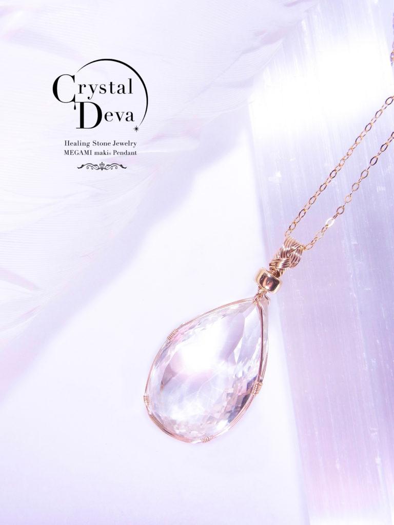 crystal430