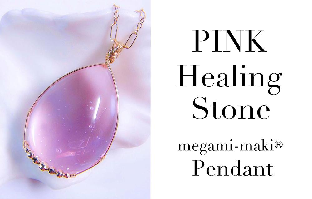 PINK Healing Stone Pendant