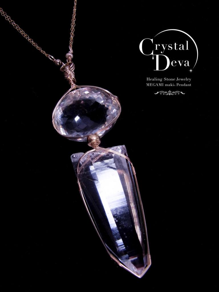 crystaltwin007