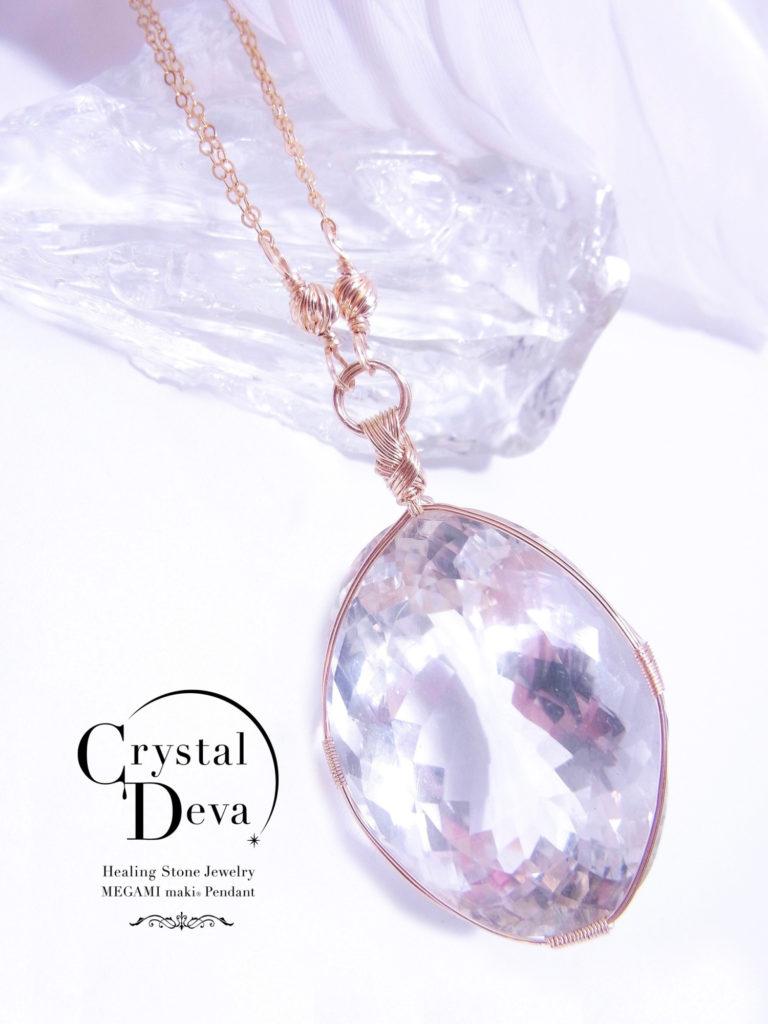 crystal433